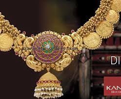 ethnic gold necklace images Jhumka pendant ethnic necklace jewellery designs jpg
