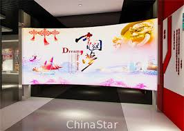 design definition in advertising high definition p3 indoor video wall led display screen led