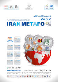 public html metafo2014 poster jpg