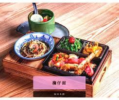 cuisines pas ch鑽es 旅行指南 inicio