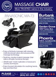 massage chairs panasonic massagechairs los angeles ep ma73kx