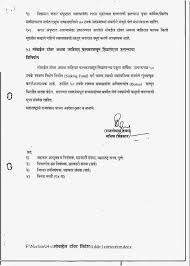 no objection certificate india format format of non objection certificate business sales letter