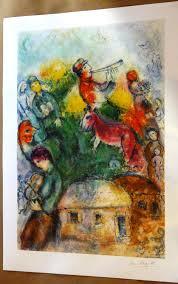 Jewish Home Decor Marc Chagall Judaica Art Shofar Jewish Wall Art Wall Decor Flute