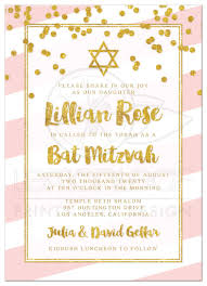 bas mitzvah invitations bat mitzvah invitations pink stripes gold confetti