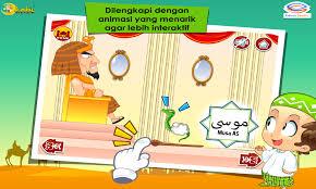 film nabi musa dan raja firaun kisah nabi musa interaktif google play store revenue download