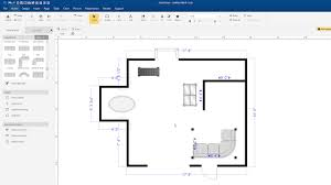 how to make floor plans how to make floor plans with smartdraw
