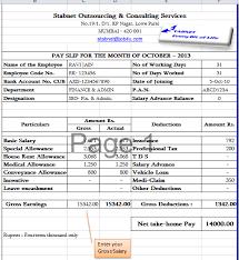 salary receipt template slip template