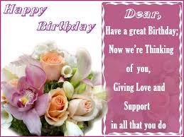 card invitation design ideas happy birthday greeting cards for