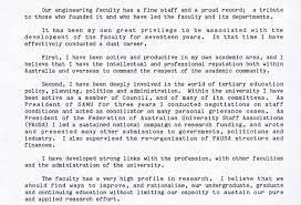 application letter undergraduate