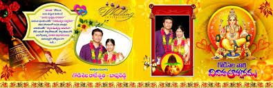 Marriage Invitation Card Templates Free Download Telugu Wedding Cards Matter Samples Hindu Wedding Invitation