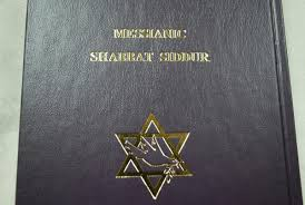 shabbat siddur messianic shabbat siddur tzitzits tallits judaica