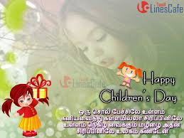 Wallpaper Children Awesome Happy Children U0027s Day Wishes In Tamil Wallpaper