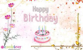 free birthday e cards free birthday greeting card compose card birthday greetings scraps