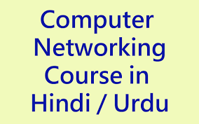 networking tutorial for beginners in hindi urdu free online course