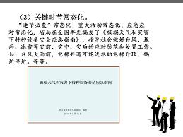 3鑪e bureau label 把方向 用规律 靠技术做好特种设备安全工作浙江省质量技术监督局冯维君