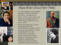 one hundred years of women u0027s movements in iran ppt video online