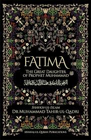 best biography prophet muhammad english english books fatima s a the great daughter of prophet muhammad