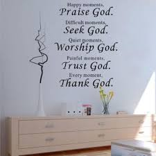 compare prices on god creativity online shopping buy low price praise god decal wall stickers bedroom letter diy rooms decor wall decals art home decor wall mural decoration adesivo de parede