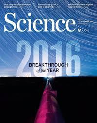 science 23 december 2016 vk com stopthepress by afonso gobbi