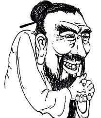 Chinese Meme Face - happy chinese merchant happy merchant know your meme