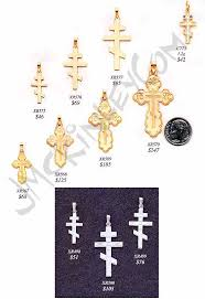 orthodox crosses 14k gold st andrew crosses 14k gold top bar crosses 14k gold