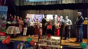 my republica 203rd bhanu jayanti celebrated in australia