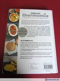 cuisiner avec thermomix cuisiner avec thermomix cuisiner avec thermomix a cuisiner avec