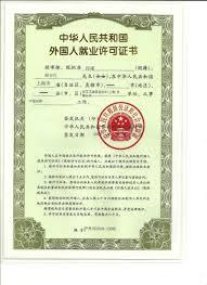 sample invitation letter for visa tourwidus com