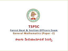 tspsc forest beat u0026 section officers exam mathematics model papers