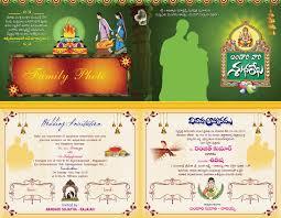 wedding invitations online free create indian wedding invitation card online free paperinvite