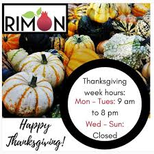 tulane hillel rimon thanksgiving hours 2017
