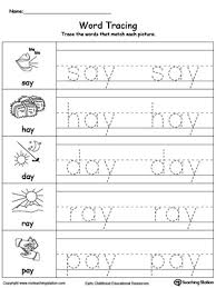 early childhood writing worksheets short words printable