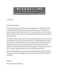 reference letter for property management company mediafoxstudio com
