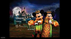 hong kong disneyland halloween time ticket klook