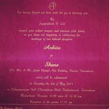 indian wedding card wordings indian wedding invitations wordings reception invitation