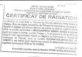 radiation chambre de commerce actuniger com le niger dans le web mukirigate l ancien