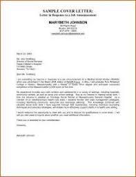 cover letter for internal position cover letter for internal