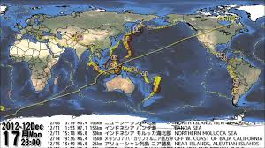 United States Earthquake Map by World Earthquakes Visualization Map 2012 2013 Youtube