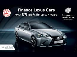 lexus car price in uae warba bank u0026 al sayer co launches financing solutions to buy 2017