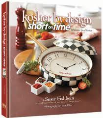 kosher cookbook kosher by design on time fabulous food faster recipes