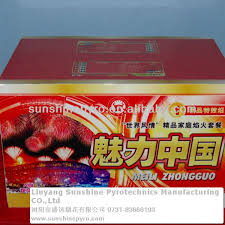 professional cakes buy cheap china professional cakes fireworks products find china