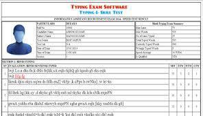 typing exam software free download test your typing speed