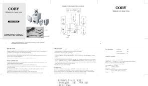 lg 3d blu ray home theater system manual coby electronic home theater system csp 94 user guide
