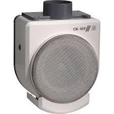 extracteur air cuisine aérateur extracteur intermittent à interrupteur s p ck 40 f
