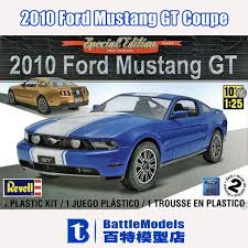 2010 mustang models revell model 1 25 scale models 85 4272 2010 ford mustang