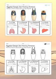 ks2 ancient egypt canopic jars organs worksheet 310 art u0026kul др