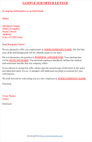 job offer letter sample and examples