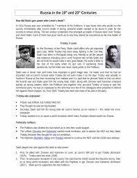 stalin v trotsky facts u0026 information worksheet ks3 lesson plan