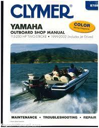 find seloc yamaha outboard marine engine manual 1997 2013 shop