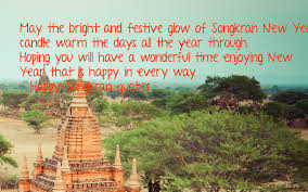 send lovely and happy songkran festival wishes and quotes to your